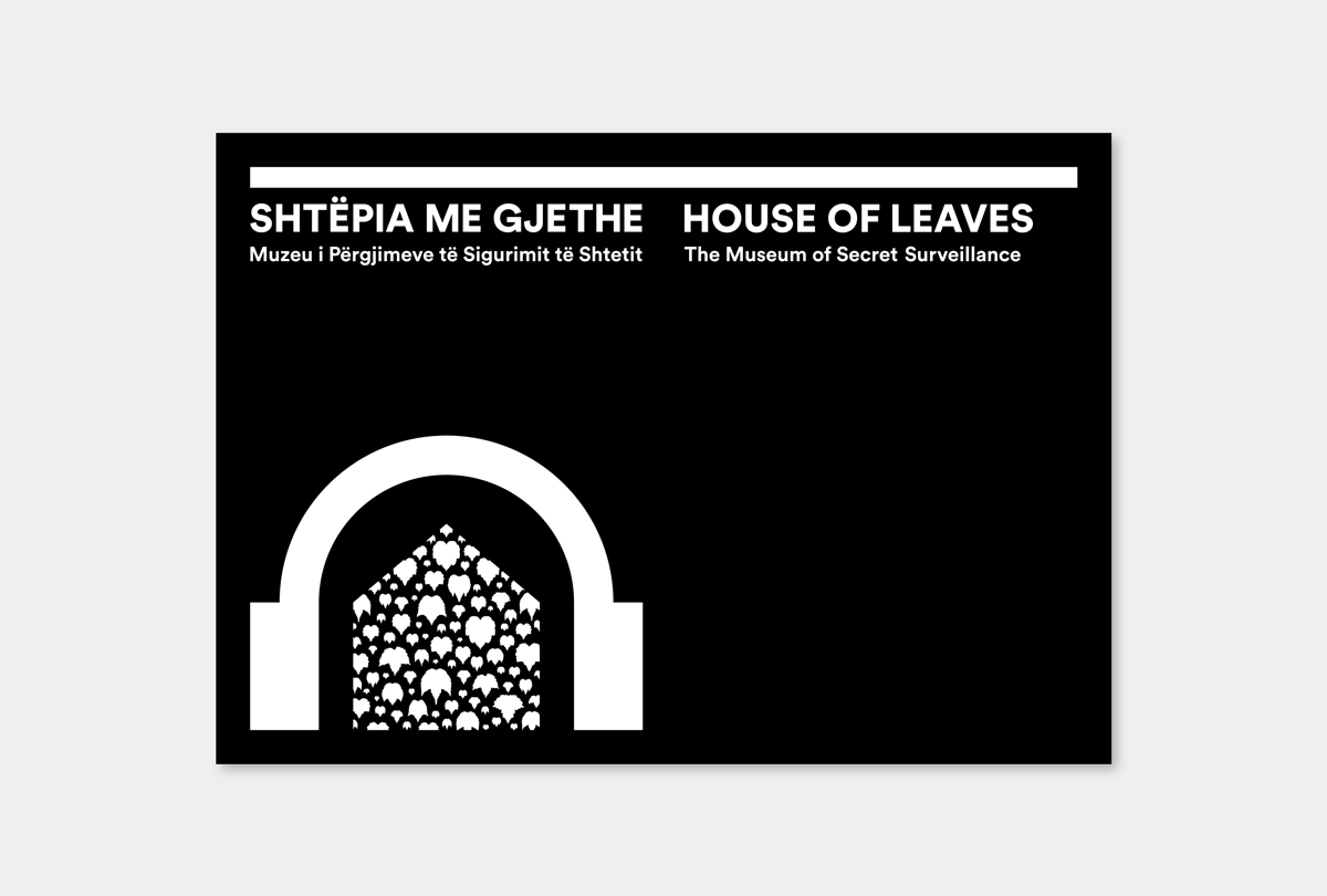 2016_The-House-of-Leaves_Guida