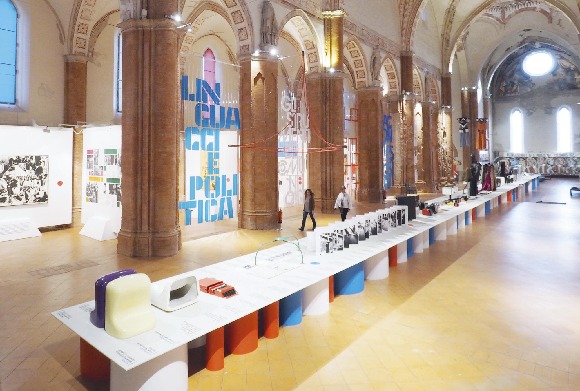 2018_1968-un-anno_Exhibition_02