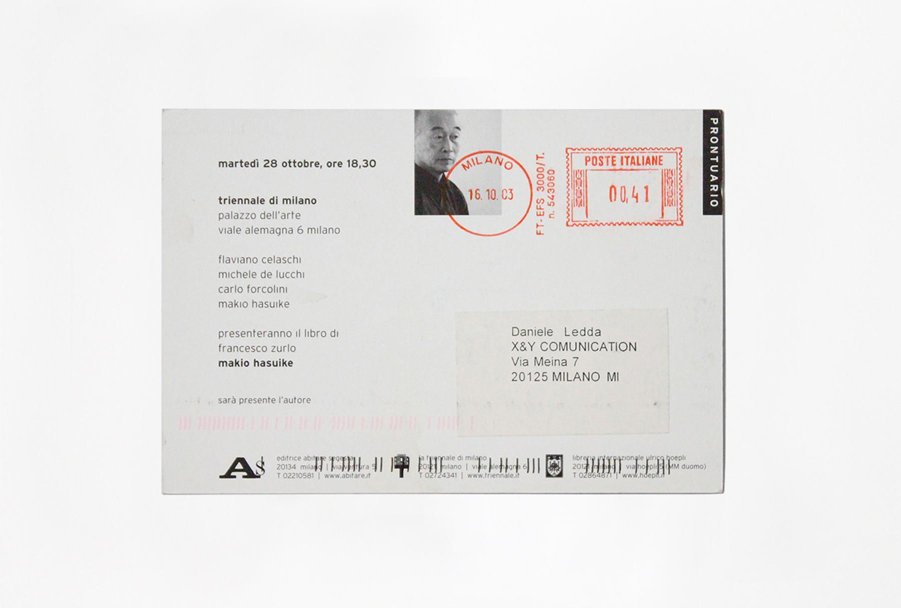 Abitare-Prontuario_cartolina1